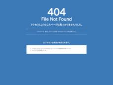 フォレストモール 富士河口湖