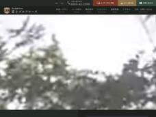 富士ゴルフコース FUJI GOLF COURSE