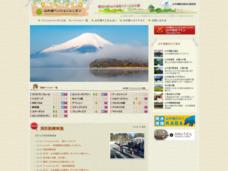 山中湖 ペンション ユニオン