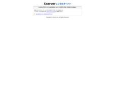 山梨県の活性化ポータルサイト:Hope