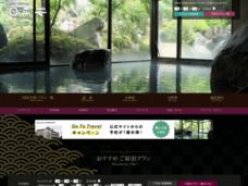 石和温泉 / ホテル平安
