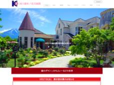 河口湖木ノ花美術館ガーデンカフェ