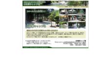 谷相郷キャンプ場 [道志村]