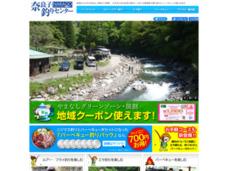 奈良子釣りセンター
