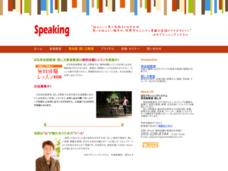 ぱる英会話教室・話し方教室