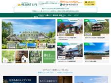 Resort Life 株式会社セラヴィリゾート泉郷