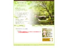 陶芸工房/陶芸教室 栄窯
