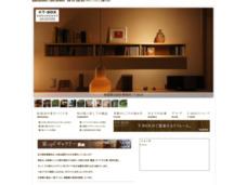 T-BOX 塚越順治設計事務所