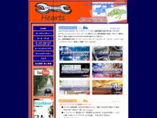 田中電機:カーセキュリティー・ホームセキュリティー