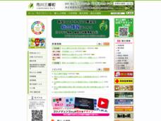 市川三郷町ホームページ