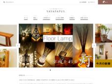 アジアン家具・雑貨 YAYAPAPUS(ヤヤパプス) 通販