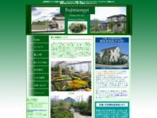 富士見園芸 – エクステリア・造園工事