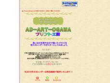 AD-ART-OGAWA プリント工房