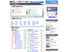 不動産情報サイト HomeGate山梨(ホームゲート)