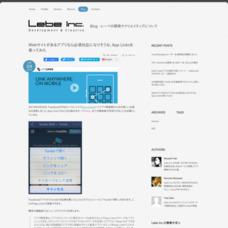 Webサイトがあるアプリなら必須対応になりそうな、App Linksを使ってみた