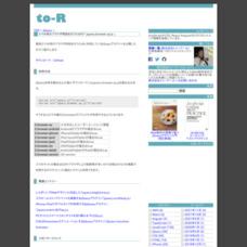 スマホ用のブラウザ判別を行うための「 jquery.browser.sp.js 」