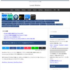 WordPress に様々なショートコードを追加するプラグイン