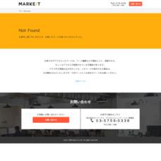 BtoBサイトを運営する上で参考になる企業サイト32選