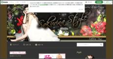 http://ameblo.jp/sakurina/