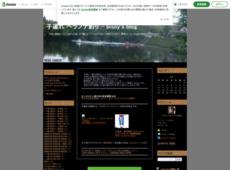 子連れ ヘラブナ釣り - bisoy's blog