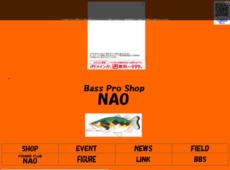 Bass Pro Shop NAO