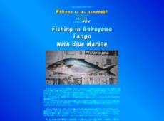 Fishing in Wakayama with Blue Marine