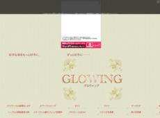グロウイングのホームページ