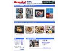 Heppoko!海釣り倶楽部