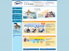 奄美大島の釣り船(海釣り)『ことぶき丸』
