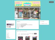パワースポーツ枚方店 激安WEBSHOP