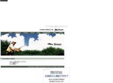 北海道の管理釣り場 stream