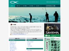 海釣り(波止釣り)を始めよう!