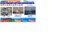 たつみ釣具店 (茅ヶ崎港)