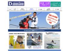 横浜でレンタル&チャーターボート