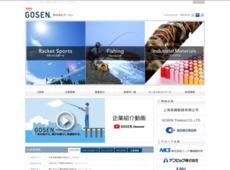 GOSEN >フィッシング釣況レポート