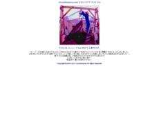 HiroshiKojma.com△ヒロシコジマ・ドットコム▽