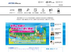 日本釣用品工業会