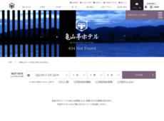 屋形船|日田温泉大分県日田市