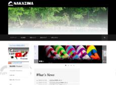 株式会社 ナカジマ