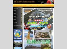糸島、壱岐で「釣りたい」なら中原釣具店