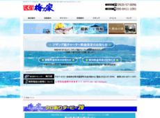 総合釣りセンター民宿梅乃家