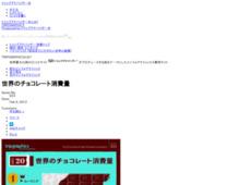 TAISEI-2