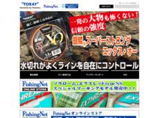 東レインターナショナル(株)