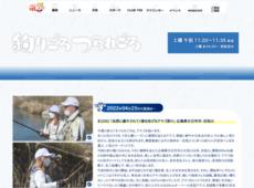 釣りごろつられごろ - テレビ新広島