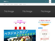 株式会社 内海漁具