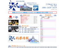 八坂丸.com