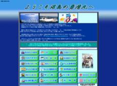 ようこそ沼島の勇清丸へ_淡路島・沼島の釣り船