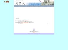 南紀串本のつり船 英里丸のホームページ