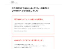 大分の豊後水道・別府湾の沖釣り遊魚船 千鳥丸