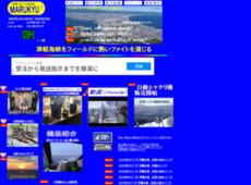 函館ジギング遊漁船 MARUKYU